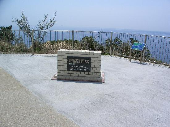 Ikata-cho, Japon : 最西端標識