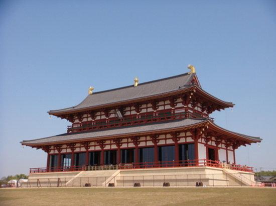 Nara, Japan: 大極殿