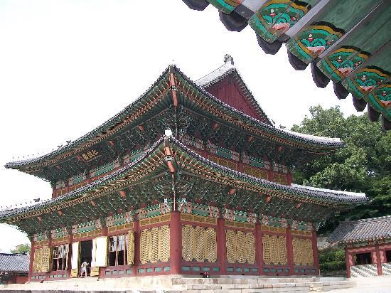 Seoul, South Korea: Imperial Palace