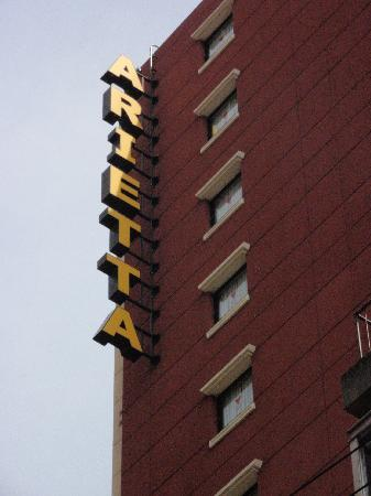 Arietta Hotel Osaka: Front Sign
