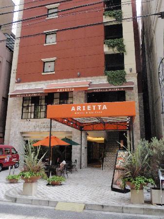 Arietta Hotel Osaka: Exterior