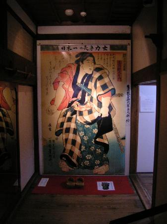 Matsuura Historical Museum : Riesiger Sumoringer