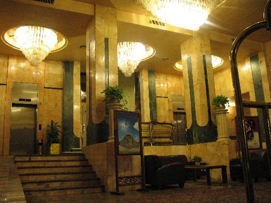 Semiramis Hotel : The Lobby