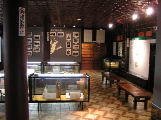 Hirado Christian Museum