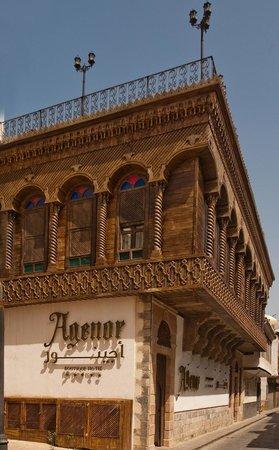 Agenor Hotel