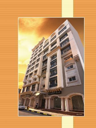 Alkhaleej Hotel: interface