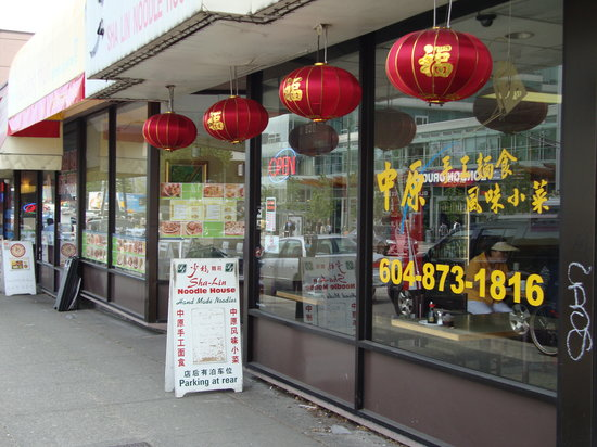 Sha Lin Noodle House: Front of the restaurant