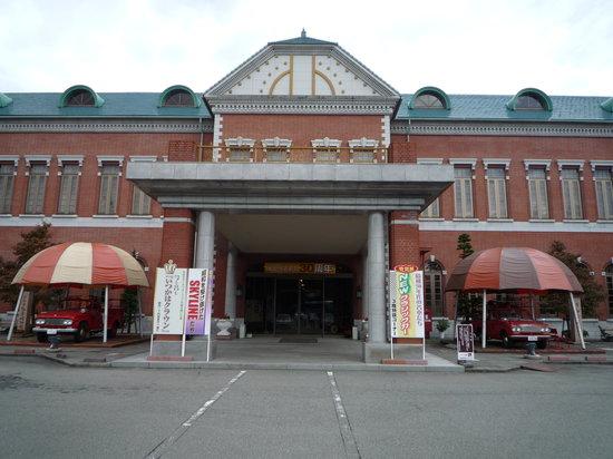 Motorcar Museum of Japan: 外観