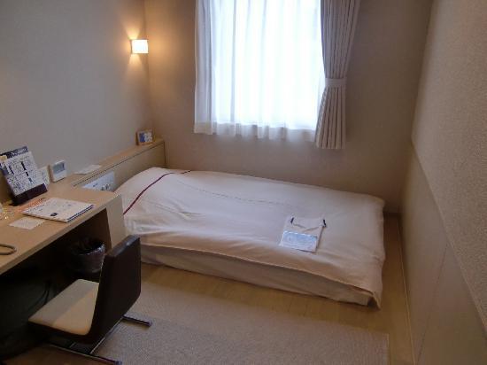 Okayama View Hotel: 靴を抜いであがる部屋です