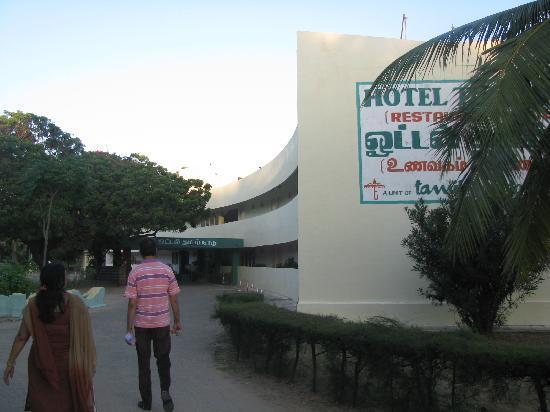 TTDC Tamil Nadu Hotel: TTDC Rameswaram Entrance
