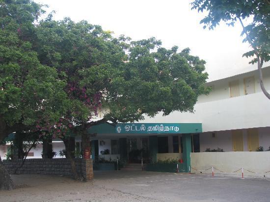 TTDC Tamil Nadu Hotel: TTDC Rameswaram Reception with sea facing rooms