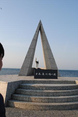 Wakkanai, Japan: モニュメント
