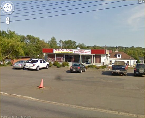 Dragon Bowl Restaurant : The resturant, found on google maps