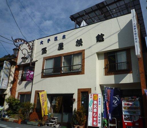Tamaya Ryokan