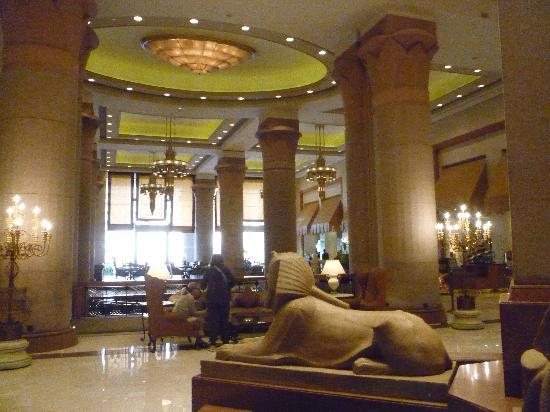 InterContinental Cairo Citystars: Interni
