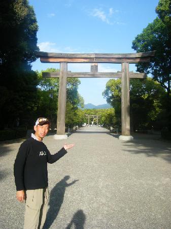 Kashihara, Japan: 聖域