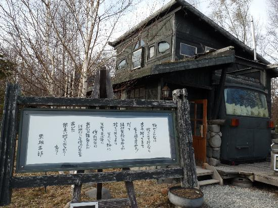 House made by waste material : 拾ってきた家