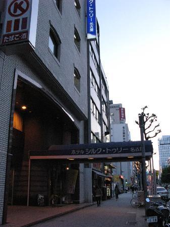 Hotel Silk Tree Nagoya : ホテル外観2