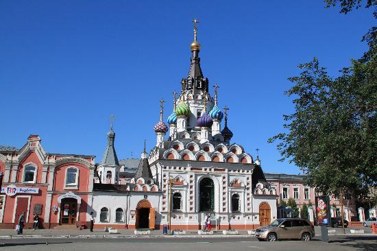 Саратов, Россия: Kathedrale im Zentrum