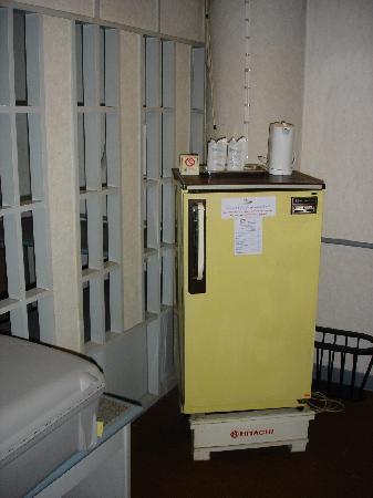TipChang Hotel: frigorifero