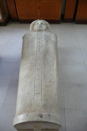 Ismailia, Egypt: Roman coffin