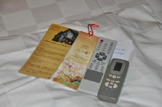 BuddhaZen Hotel : i told you about the bookmark