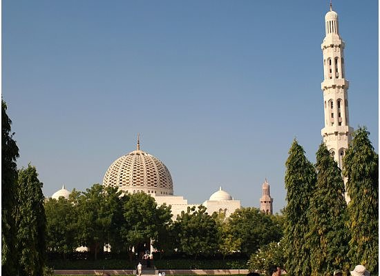 Mascate (Muscat), Oman: Grand Mosque outside