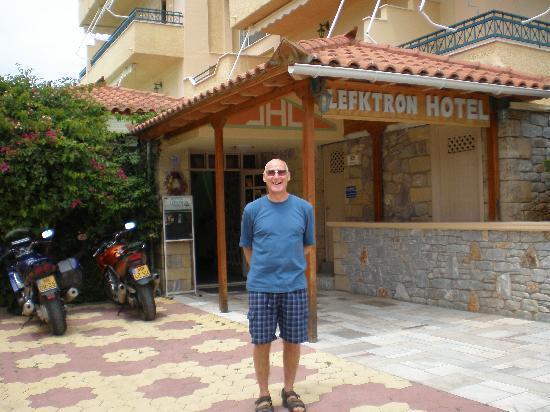 Lefktron hotel