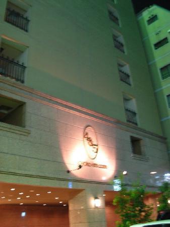 Toyoko Inn Ikebukuro Kita-guchi 2 : Hotel building