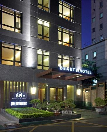 โรงแรมบิวตี้รูแมบูทีค: Roumei Boutique