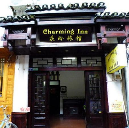 Yangshuo Charming Inn