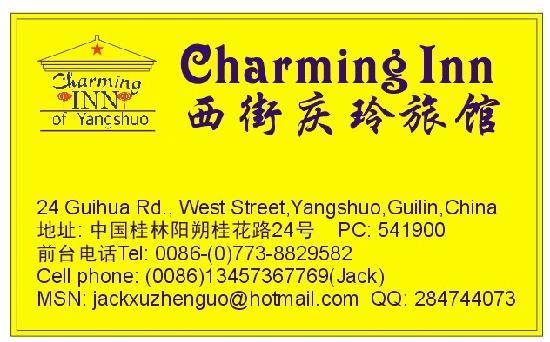 ‪‪Charming Inn‬: Yangshuo Charming Inn business card‬