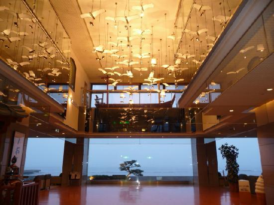 Heiseikan Shiosaitei: ホテルロビーの照明