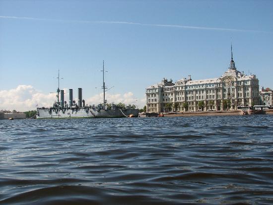 St. Petersburg, Russia: Cruiser Arora