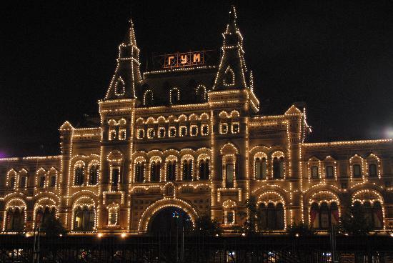 Moscow, Russia: Magazzini GUM