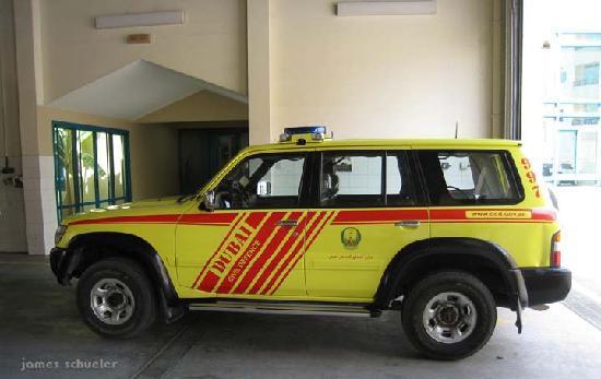 Satwa District: Satwa Fire Depearment