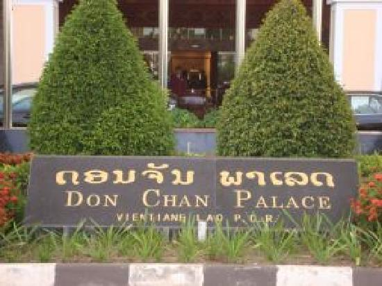 Don Chan Palace: Laos 3