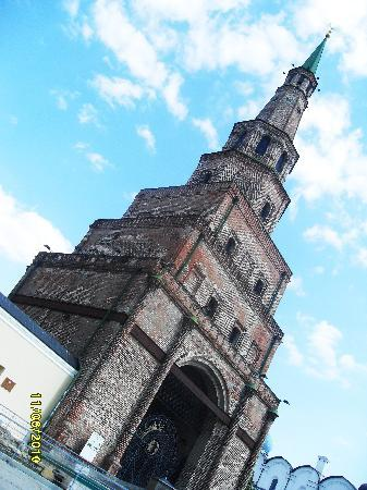 Kazan, Rusland: Suyumbike Tower