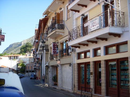 Street view of Pitho Rooms, Delphi