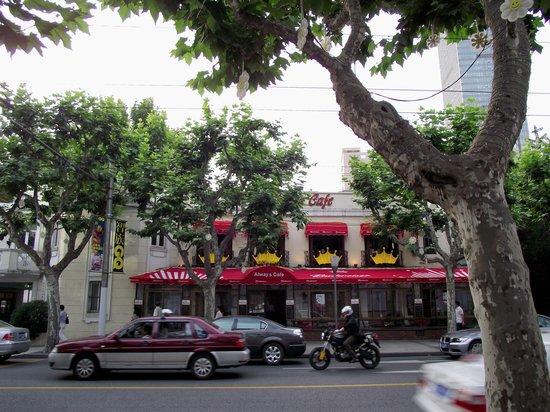 Ao WeiSi: Always Cafe