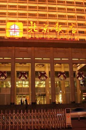 Beijing Hotel: ホテルの外観