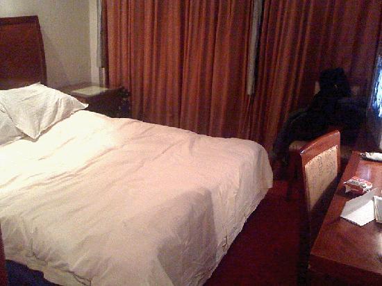 난징 호텔