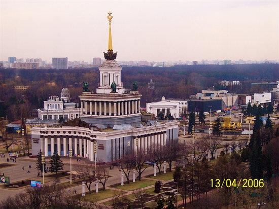 Moscow, Russia: Il VVZ (Vserosiiskij Vystavochnyj Zent