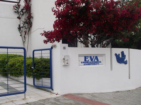 Eva Suites & Apartments: Eva Suites Hotel