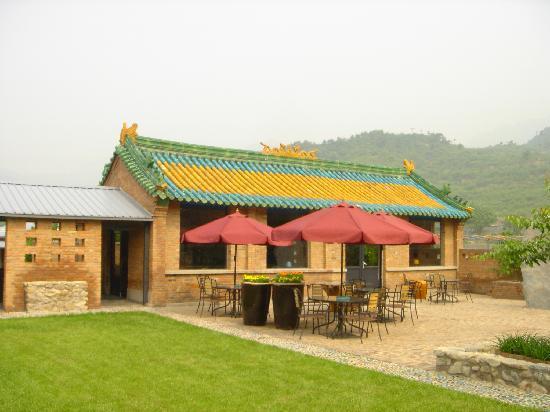 Brickyard Retreat at Mutianyu Great Wall : brickyard cafe