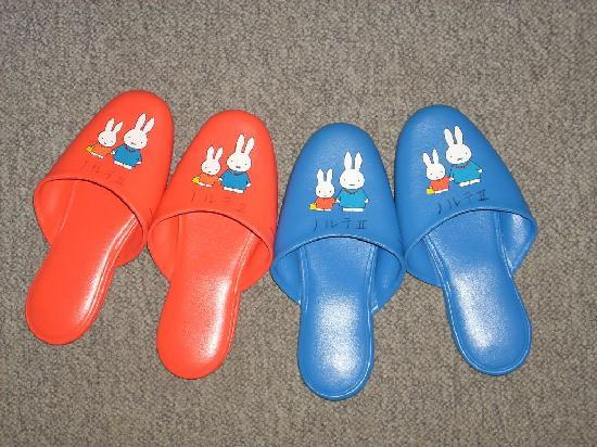 Business Inn Norte 2: slippers for the kids