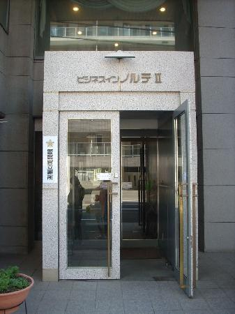 Business Inn Norte 2: hotel main door
