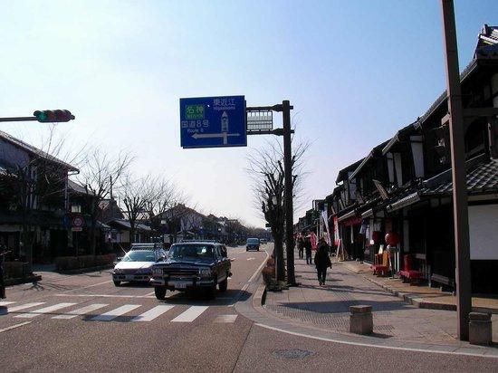 Hikone, Nhật Bản: 夢京橋キャッスルロード1