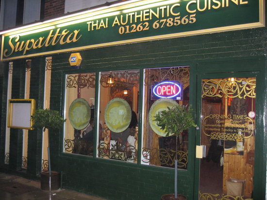 Image Supattra Thai Restaurant in Yorkshire and The Humber