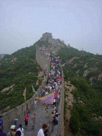 Badaling Wall